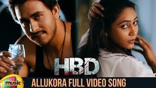 2018 Latest Telugu Songs | Allukora Full Song | HBD : Hacked By Devil Movie | Mango Music