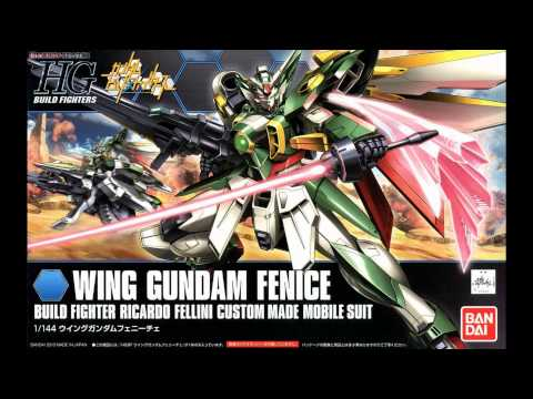 GUNDAM BUILD FIGHTERS ost [Fellini's Graceful Entrance, Graceful Existence and Graceful Assault]