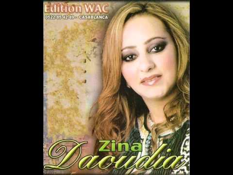 Zina Daoudia Saken Aicha Youtube