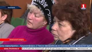 В Белогорске впервые прошли открытые общественные слушания(, 2016-02-20T22:15:50.000Z)