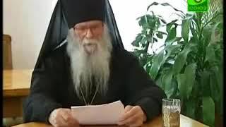 Архимандрит Пётр Кучер о ереси и экуменизме  Боголюбский монастырь г  Владимир