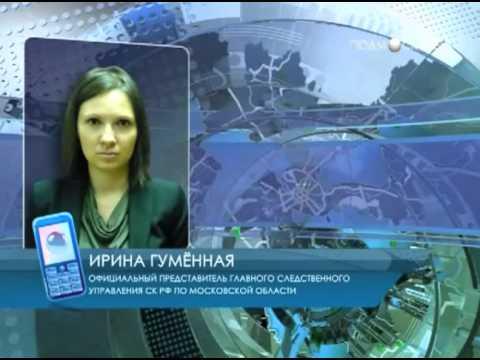 Главу Луховицкого района уличили во взяточничестве