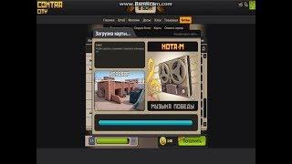 "Клип №25 Моя ""контра сити"" + Доктор Албан, Село и люди ""Итс май лайф""."