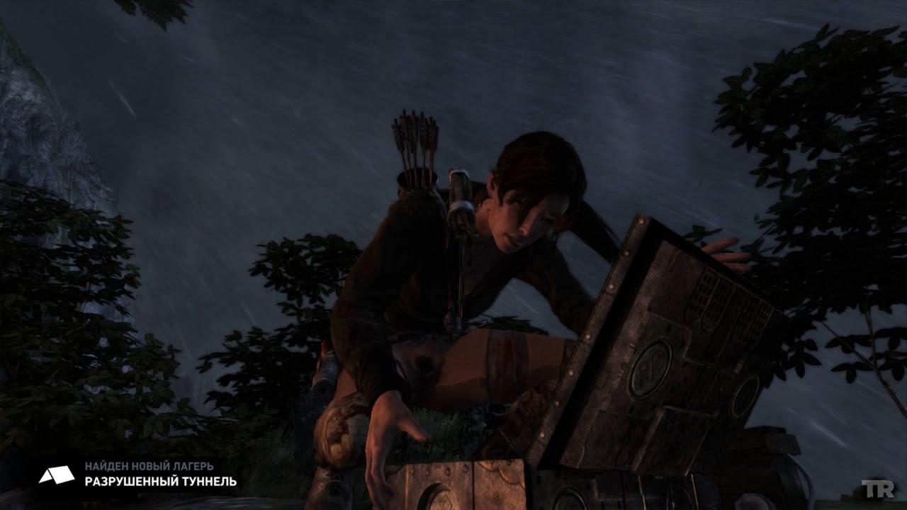 Tomb Raider Лара Крофт теперь будет бегать в нижнем белье