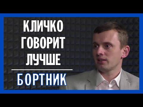 Метод Спиридонова. Руслан