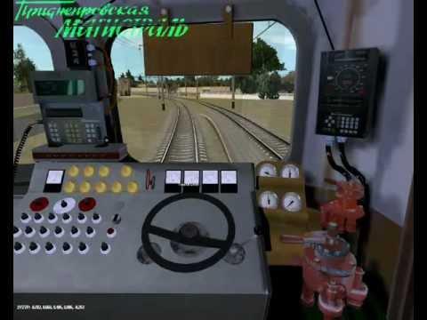 Железнодорожный Романс - Медленная Тема