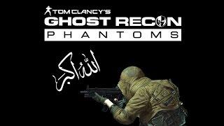 Pelaillaan Ghost Recon Phantoms - Allahu Akbar