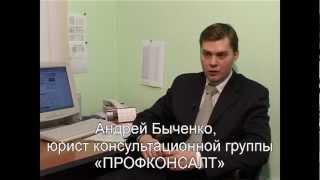 IncomePoint.tv: договоры дарения,мены,наследование акций(, 2012-04-12T13:06:02.000Z)
