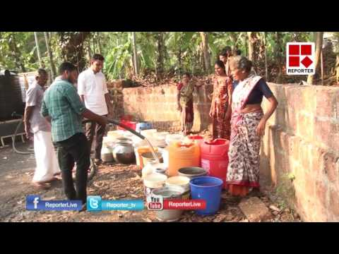 NGO supply drinking water in kasargode│Reporter Live