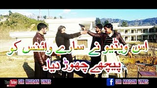 Pashto Funny Video 2019 || Video By Drama and Reality || DIR MAIDAN VINES