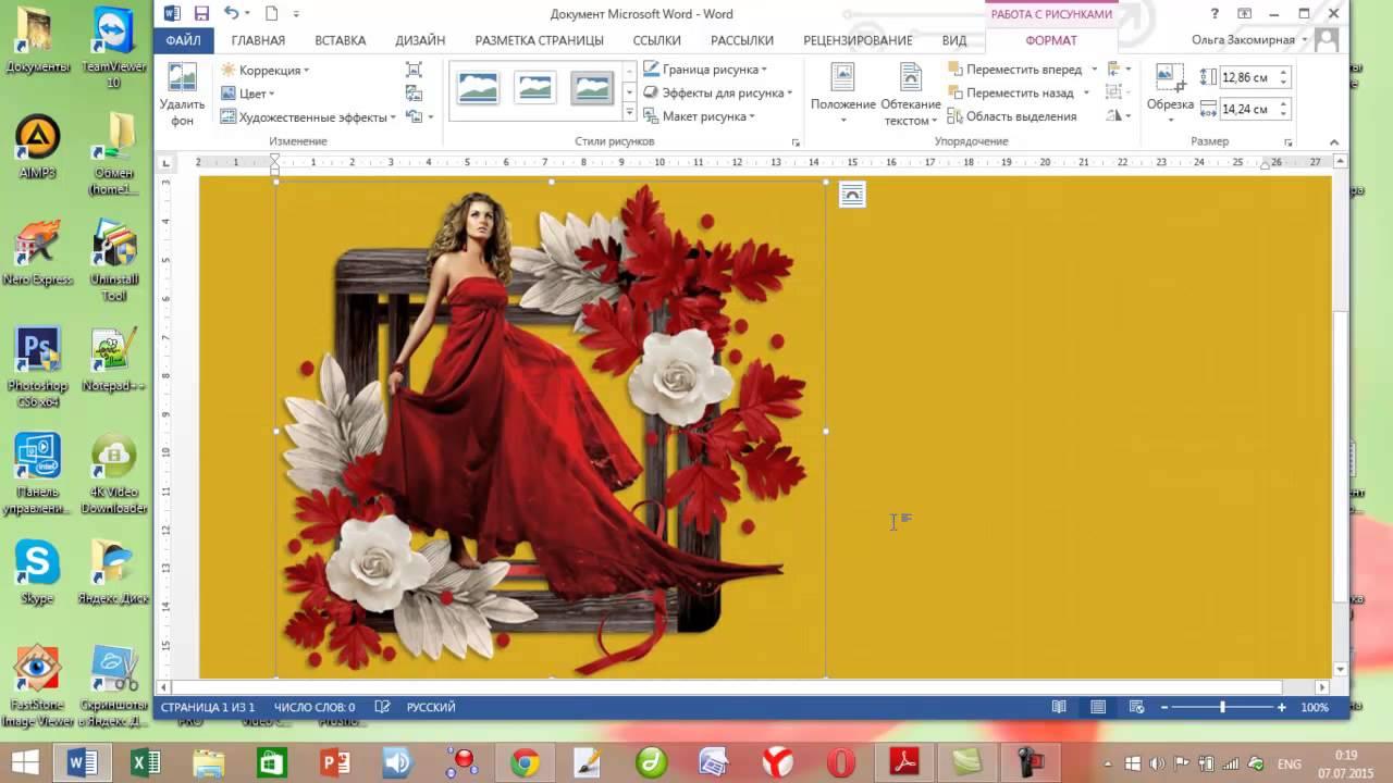 Открытками, сделать самой открытку на компьютере