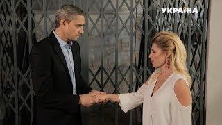 Марина передумала выходить замуж за Пашу | Реальная мистика