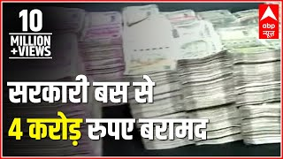 Rs 4 crore unaccounted money seized by Rajasthan police