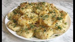 Ленивые Вареники с Картофелем Быстро, Просто и Очень Вкусно!!! / Постное Блюдо / Potato Dumplings
