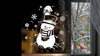 Новый год Как сделать зимний рисунок на окнах