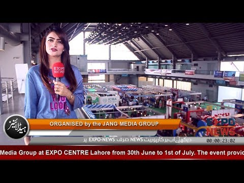 The News Jang Education Expo 2018 by Jang Media Group at Expo Centre Lahore