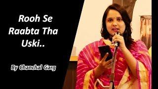 Rooh Se Raabta Tha Uski By Chanchal Garg || Heart Touching Hindi Poetry || Joy Dil Se