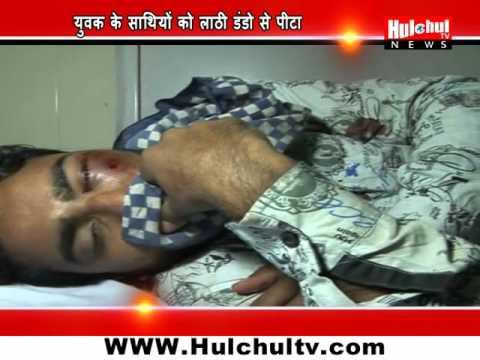 Gau Rakshak Sewa Dal Mambers Injured in Firing by Illegal Animal Smugglers at Yamuna Nagar