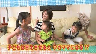 8月28日にテレビ西日本で放送された内容です。 「はぐはぐ」は、日々子...