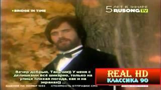 Павел Смеян и Наталья Ветлицкая - Плохая погода