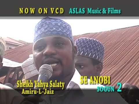 Download IFE OLOHUN - Fadeelat Sheikh Uthman Sannu Sheu Al-Mufassirr Al-Adabbiy