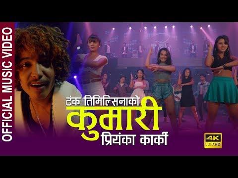 Priyanka Karki New Song - Kumari | Tanka Timilsina | Araaj Keshav | New Nepali Song 2018/2075