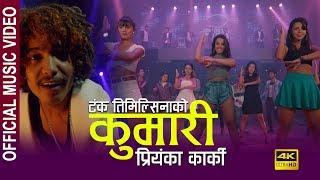 Tanka Timilsina & Priyanka Karki New Song || Kumari || कुमारी Ft. Araaj Keshav 2018/2075