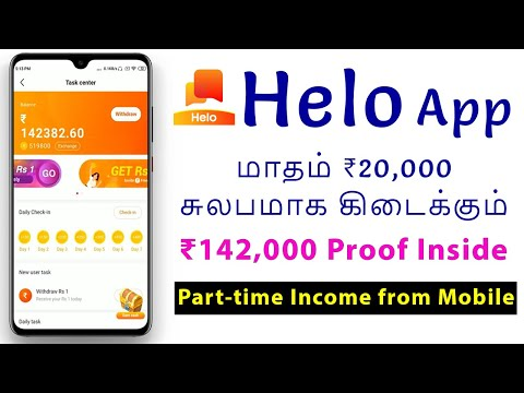 Earn money from mobile: How to earn money from helo app in Tamil | Chennai Tech