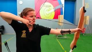 Как стрелять из лука? | обучение