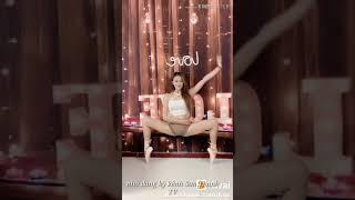 Gái xinh Kwai FAN mu  siêu to không lộ😂(official) STTV phần 2