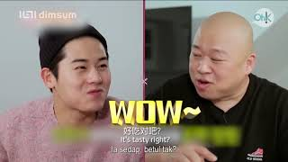 The More You Eat with Don Spike  与 Don Spike 大吃特吃 Official Trailer