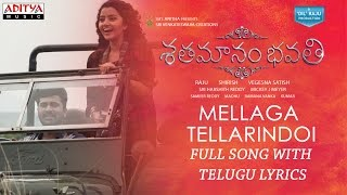 Mellaga Tellarindoi Song With Telugu Lyrics|Shatamanam Bhavati|Sharwanand,Anupama,Mickey J Meyer