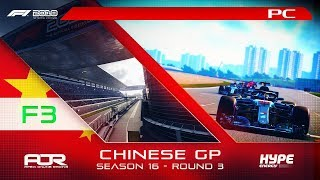 F1 2018 | AOR Hype Energy F3 League | PC | S16 | R3: Chinese GP