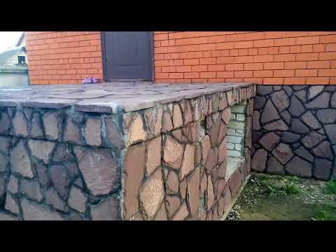 Укладка дикого камня на цоколь и римскую лестницу