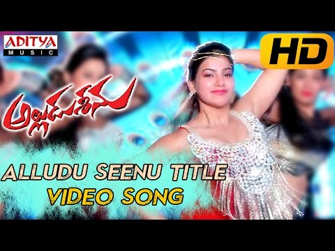 Alludu Seenu Title Full Video Song || Alludu Seenu Video Songs ||  Sai Srinivas, Samantha