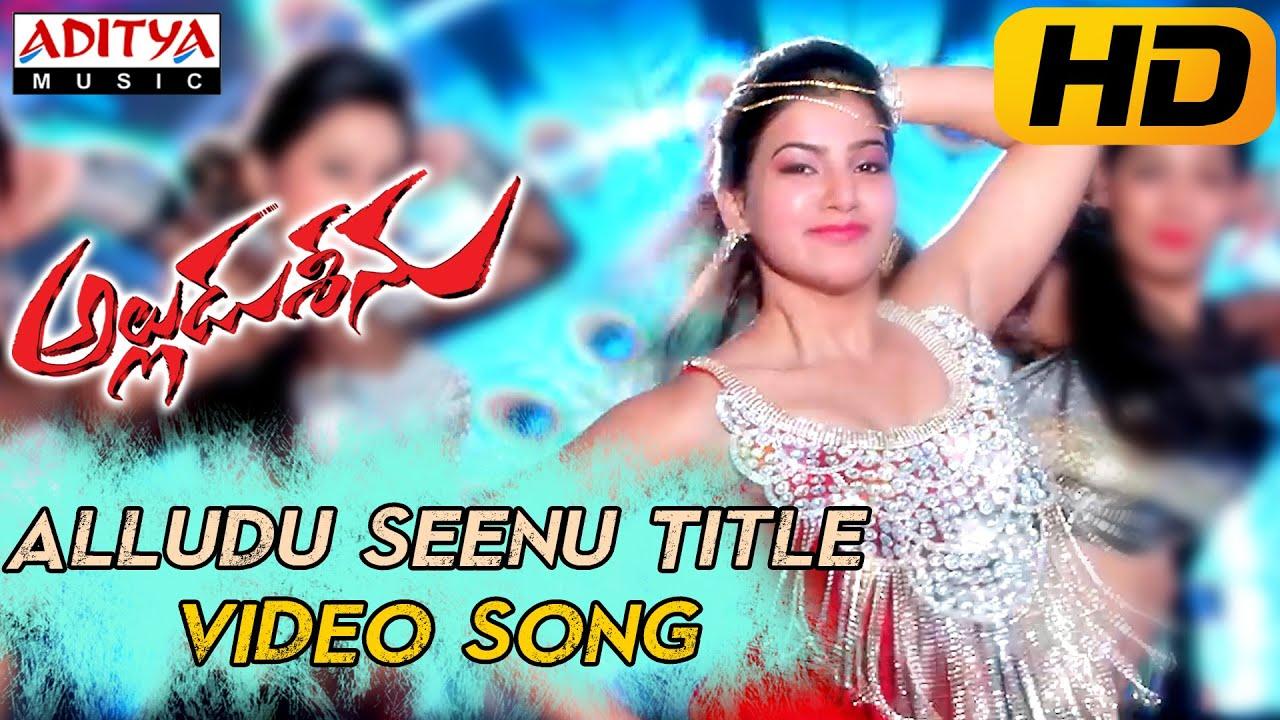 Alludu Seenu Title Full Video Song || Alludu Seenu Video Songs ||  Sai Srinivas, Samantha