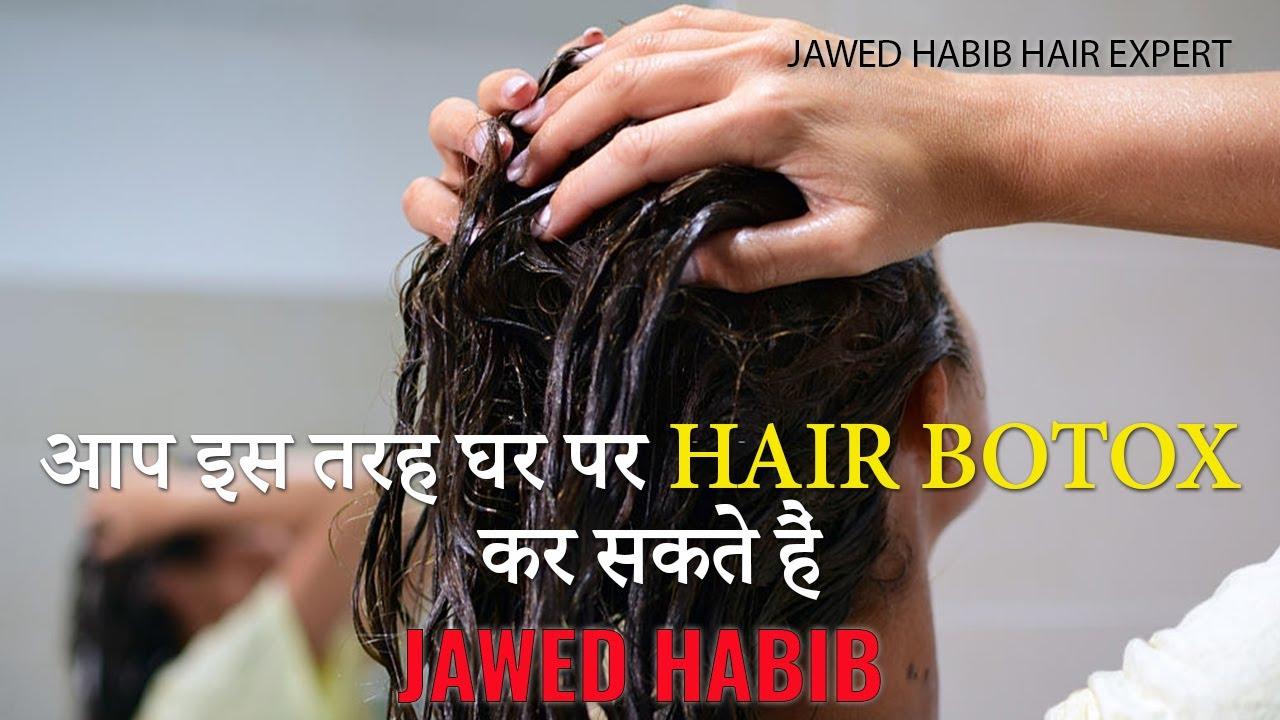 Hair Botox - full details l Jawed Habib #coronalockdowndays