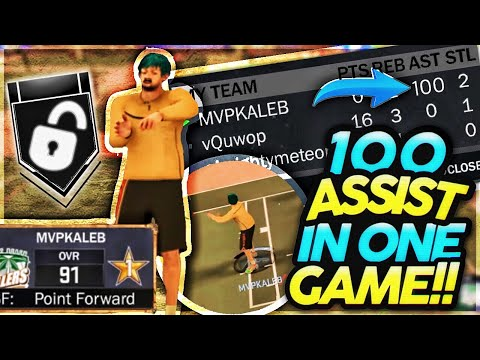 I GOT 100 ASSIST IN A SINGLE PARK GAME!! 😱‼️| MOST EVER IN MYPARK HISTORY? 🔥 | NEW RECORD ON 2K?