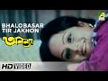 Bhalobasar Tir Jakhon Ananya Bengali Movie Video Song Aparna Sen Ravindra Jain Kumar Sanu
