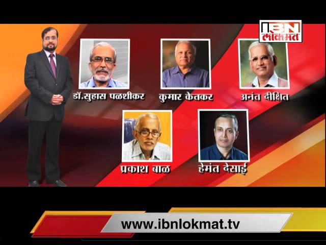 LOK SABHA ELECTION : RESULT MAHA COVERAGE ON IBN LOKMAT (PROMO)