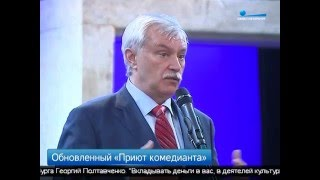 Смотреть видео Телеканал «Санкт Петербург» — Новости — Первый сезон после к онлайн