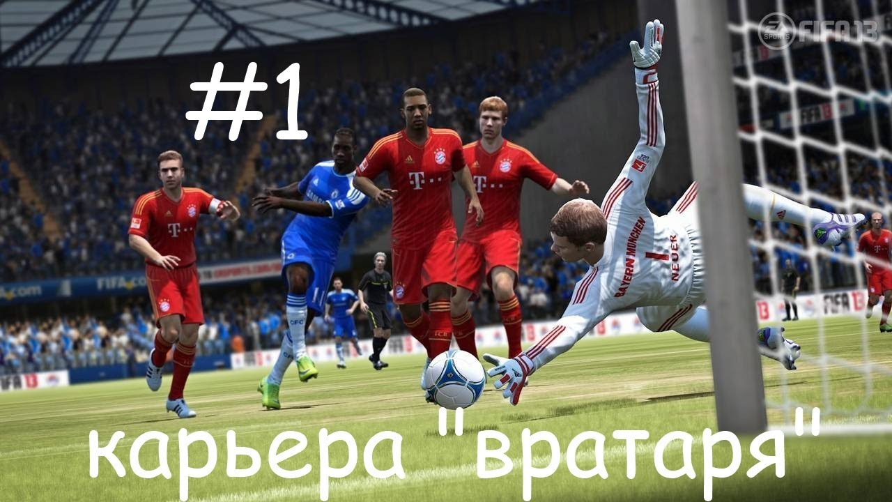Fifa 13 online free game play