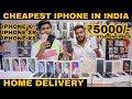 Cheapest Iphone Market In Delhi | Starting at @5000 | Prateek Kumar | 2019