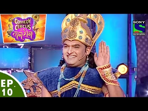 Comedy Circus Ke Taansen - Episode 10 - Kapil As Bhagya Devta