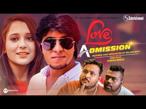 Love Admission   Tawsif   Sabila   Siam   Anik   Dilara Zaman   Belian Bipu   Osman Miraz
