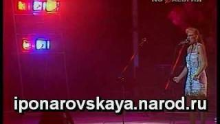 Irina Ponarovskaya - И. Понаровская - Всё сначала 1988