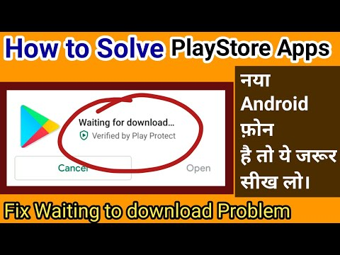 Waiting For Download | Play Store Download Pending | Google Play Store Download Pending |