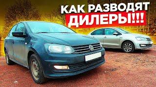 Как выгодно купить новый авто / РАЗВОД в автосалоне / ТИХИЙ