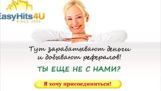 easyhit4u bot free download