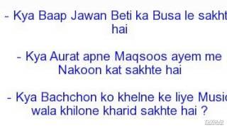 Download Hindi Video Songs - Kya Baap Jawan Beti ka Busa le sakhta hai